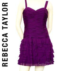 NWT Rebecca Taylor Tutu Dress silk ruched violet 8